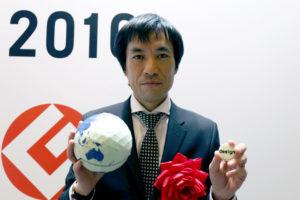 hajime-narakawa-y-el-mapa-origami-authagraph-voz-abierta